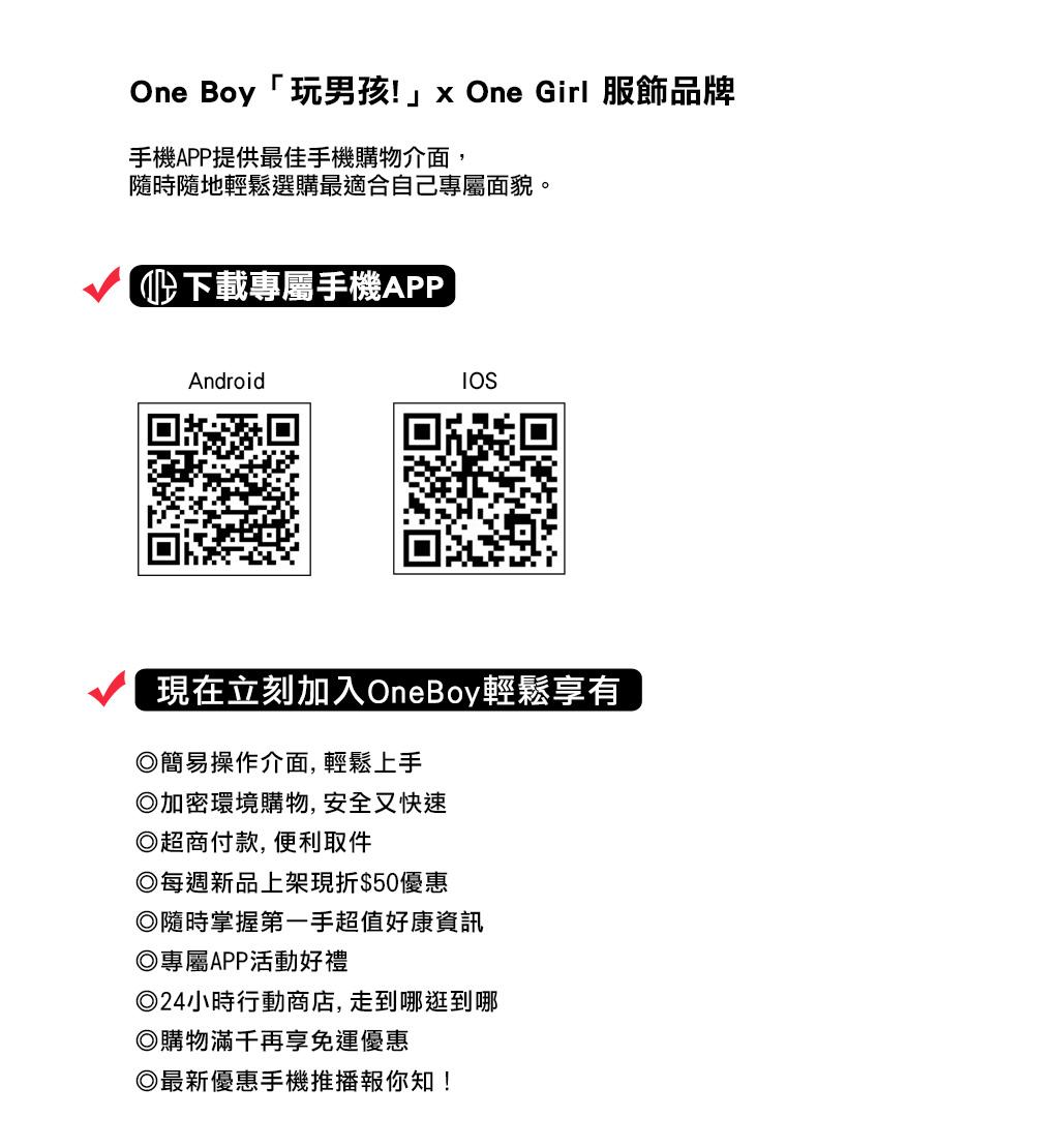 http://www.yuting.idv.tw/OneBoyInc/Discount/BANNER-NEW-1113.jpg