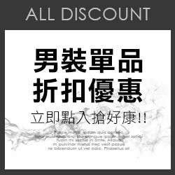http://www.yuting.idv.tw/OneBoyInc/Discount/1113discount/A-1.jpg