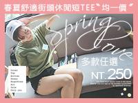 http://www.yuting.idv.tw/OneBoyInc/Discount/271109-discount.jpg